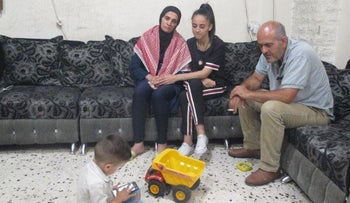 The parents of the teen killed in the Deheisheh refugee camp in the West Bank.