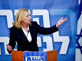 Tzipi Livni at the Zionist Union meeting where she was tapped as the next opposition leader, July 23, 2018.
