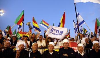 Druze leaders rally in protest of Israel's nation-state law in Tel Aviv's Rabin Square, August 4, 2018.