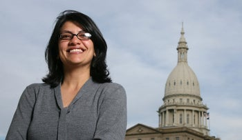 Rashida Tlaib in front of the Michigan Capitol building in 2008.