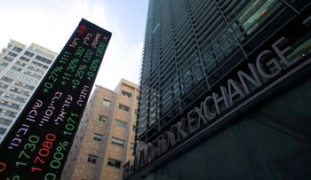 An electronic board displaying market data is seen at the entrance of the Tel Aviv Stock Exchange, in Tel Aviv, Israel January 29, 2017