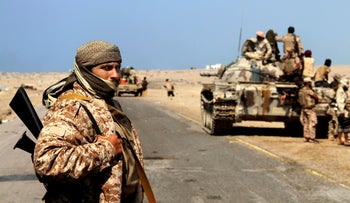 Coalition-backed fighters advance on Yemen's Red Sea port town of Mocha in this Jan. 11 2017