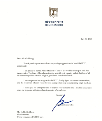 Letter from Prime Minister Benjamin Netanyahu to World Congress of GLBT Jews