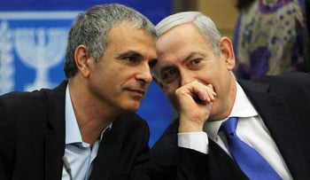 Moshe Kahlon and Benjamin Netanyahu speak, 2012