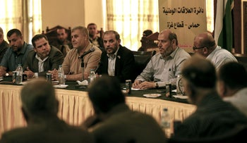 Senior Hamas figures met with the Palestinian factions in Gaza on Sunday.