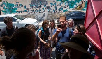 Eight Birthright participants who walked off their tour to visit the Sumreen family, under threat of eviction from their home in Silwan, East Jerusalem, July 15, 2018.