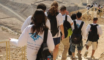 Participants in a Birthright-Taglit tour of Israel (illustrative).