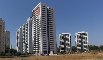 From the Aviv Sheli housing project in Israel's central city, Ramat Hasharon.