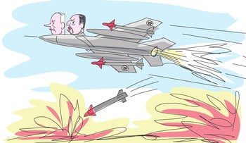 Illustration: Netanyahu and Lieberman in a fighter jet firing missiles.