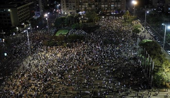 Israeli Jews and Arabs protest against the nation-state law in Rabin Square in Tel Aviv, August 11, 2018.