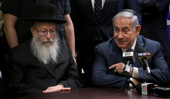 Deputy Health Minister Yaakov Litzman and Prime Minister Benjamin Netanyahu at a faction meeting of Shas at the Knesset, Jerusalem, January 12, 2018.