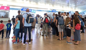 File photo: Passport control lines at Ben Gurion Airport