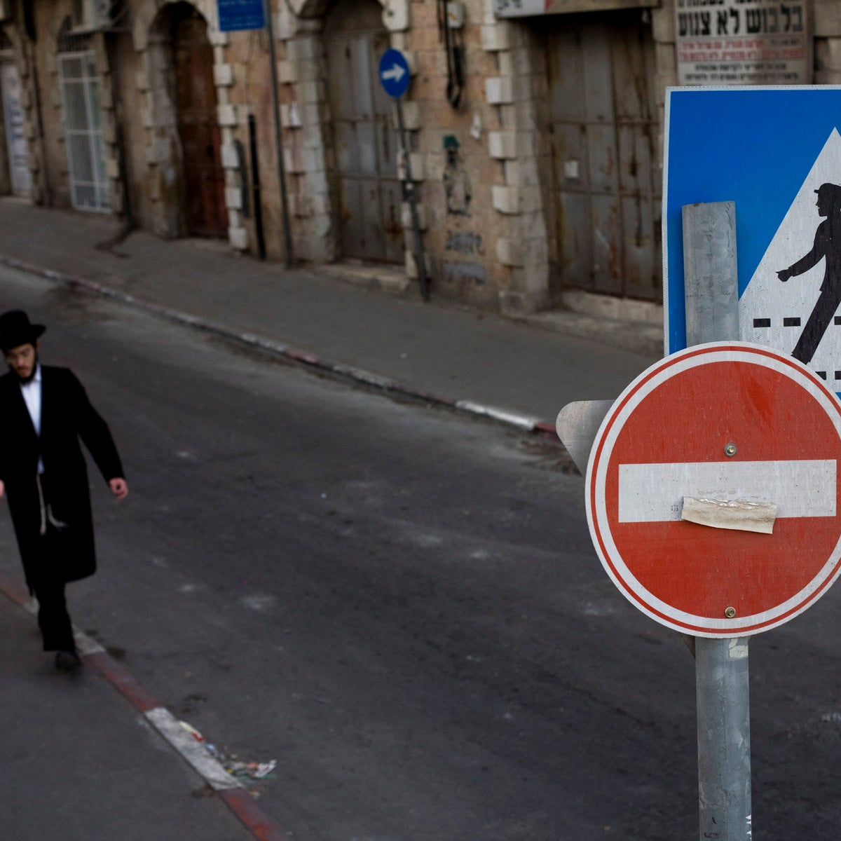 An archive photo of Mea Shearim, an ultra-Orthodox neighborhood in Jerusalem.
