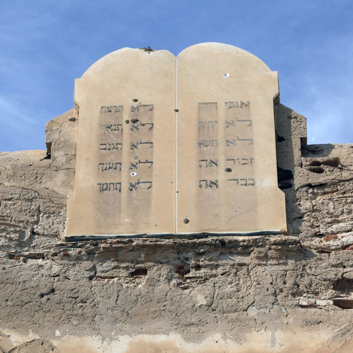 Detail of the exterior of the main synagogue in Tripoli, Libya.