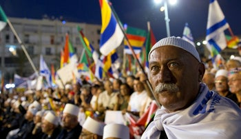 Israelis from the Druze community participate in a rally against the nation-state law, in Tel Aviv, Israel, August 4, 2018.