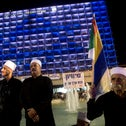 The Druze demonstration against the nation-state law, this month.