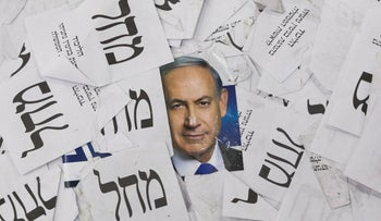 The extreme emotions that Netanyahu generates, coupled with the general deterioration of the overall political discourse, promise an election campaign like none before.
