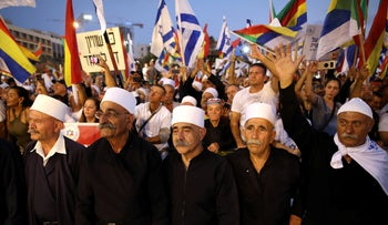 Leaders from the Druze minority rally in protest against Jewish nation-state law in Rabin square in Tel Aviv, Israel, August 4, 2018.