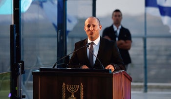 Education Minister Naftali Bennett speaks at a dedication ceremony for the medical school at Ariel University, August 19, 2018.