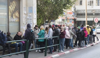 The line stretching outside the Population, Immigration and Border Authority office in Tel Aviv, 2017