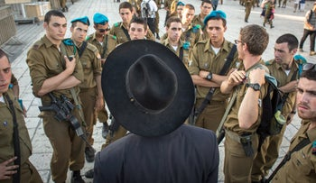 File photo: Soldiers at the Western Wall in 2016.
