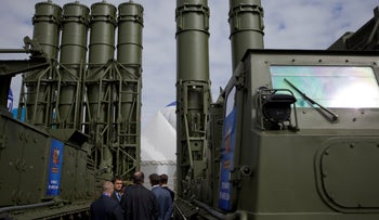 A Russian air defense system missile system Antey 2500.