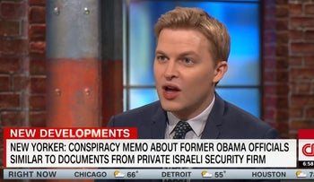 Farrow: Memo in White House warned of conspiracy