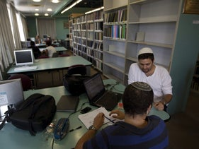Students at the Ariel University library