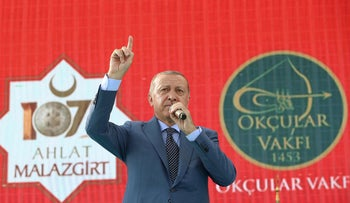 Turkish President Tayyip Erdogan giving a speech during a ceremony in the eastern city of Mus, Turkey August 26, 2018.