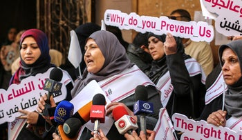 Palestinian cancer patients take part in a protest to demand to travel for treatment, in Gaza City.