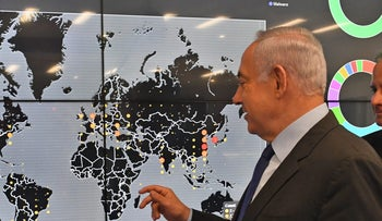 Benjamin Netanyahu visiting the Cyber Emergency Response Team of the  Israel National Cyber Directorate, July 2017.