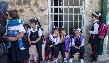 The opening of the school year in the A-Tur neighborhood in East Jerusalem.