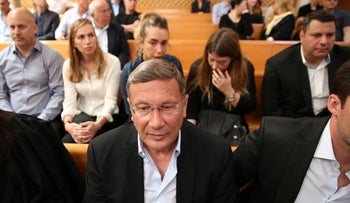 Former Israeli tycoon Nochi Dankner in court at a hearing regarding his appeal.