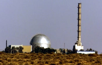 Israel's nuclear reactor in Dimona