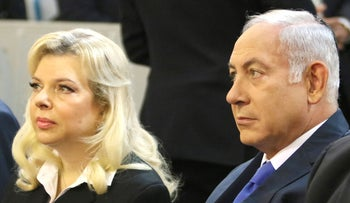 Prime Minister Benjamin Netanyahu and his wife Sara visiting the Choral Synagogue in Vilnius on August 26, 2018.