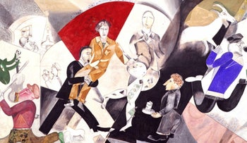 """""""Introduction to the Jewish Theater,'' by Marc Chagall (circa 1920)."""