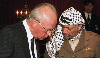 Israeli Prime Minister Yitzhak Rabin and PLO head Yasser Arafat in the days of the Oslo Accords