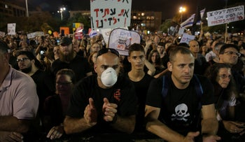 Protesters at Tel Aviv's Rabin Square, September 1, 2018.