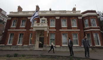 An archive photo from March 23, 2010 shows Israel's embassy in central London.