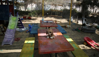 File photo: The play area of a day care in Israel.