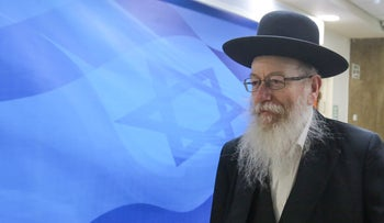 Deputy Health Minister Yaakov Litzman, head of the Agudat Yisrael faction within the United Torah Judaism party in Israel's Knesset, March 25, 2018.