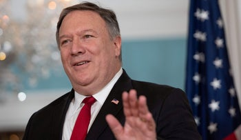 U.S. Secretary of State Mike Pompeo at the State Department in Washington, DC, August 24, 2018
