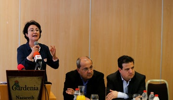Israeli-Arab lawmaker Hanin Zoabi speaks at a news conference announcing a joint political slate of  Arab parties that will run in upcoming elections, in the northern city of Nazareth.