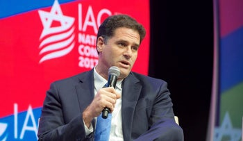 Ron Dermer, the Israeli Ambassador to the United States, at the IAC conference, 2017.