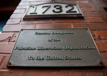 A plaque at the PLO mission in Washington, September 10, 2018.