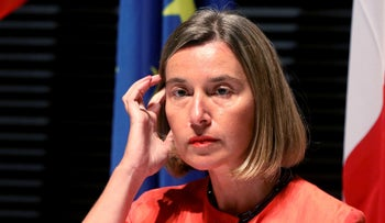 European Union High Representative for Foreign Affairs Federica Mogherini addresses the media after closed-door talks on the Iranian nuclear program, Vienna, Austria, July 6, 2018.