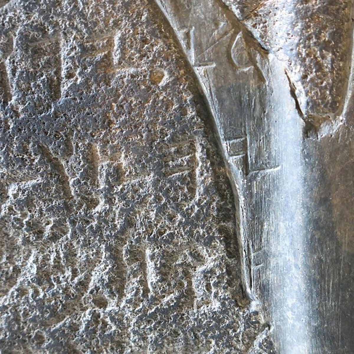Details with the word YHWH on the stele of Mesha, king of Moab, describing and commemorating his victory against kings of Israel. Basalt, circa 850 BC. Dhiban (Jordan). Louvre museum (Paris, France).