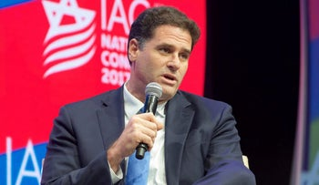 Israel's ambassador to the U.S. Ron Dermer speaks at an IAC conference, June 24, 2018