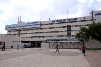 Ziv Medical Center in Safed, northern Israel. One of four Israeli hospitals to have treated nearly 5,000 injured Syrians since 2013.
