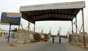 FILE PHOTO: A view of the gate of the Red Sea port of Hodeidah, Yemen, August 5, 2018.